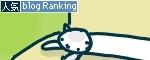 猫と一緒-bannerR20091023