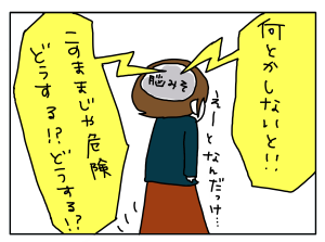 20170407_07