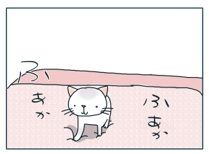 猫と一緒-20091225_09
