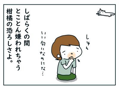 20190919_05