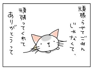 20170428_14