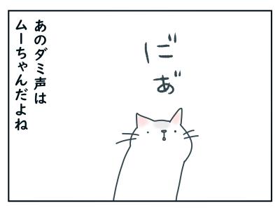20201217_15