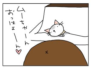 20170407_04