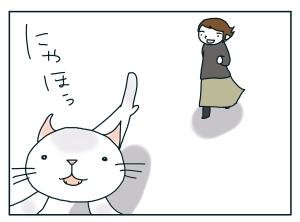猫と一緒-20100127_02
