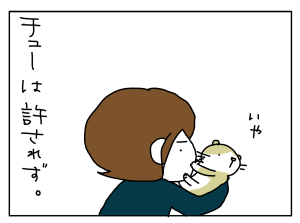 20170412_08