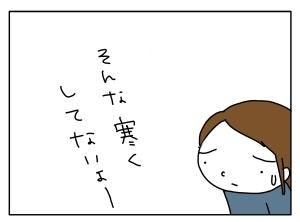 猫と一緒-20110722_08