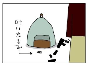 20140509_03