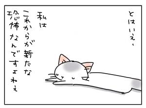 20170921_03