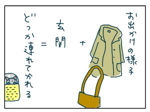 20180509_08