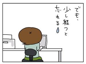 20140726_04
