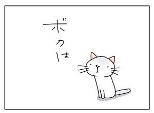 猫と一緒-20100921_01