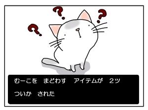 猫と一緒-20121203_09