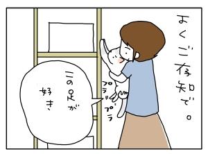 猫と一緒-20100808_13