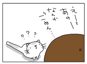 猫と一緒-20131008_08