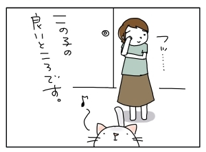 猫と一緒-20100728_09