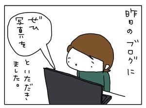 20161229_01