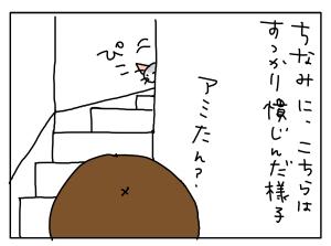 20180325_07