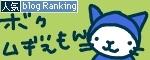 猫と一緒-bannerR20091212