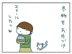 20180510_02