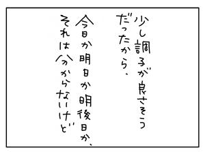 20170426_05