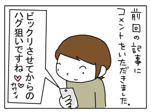 20170212_01
