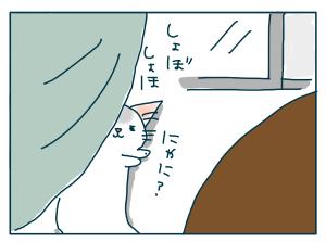 20180604_04