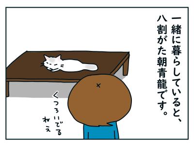 20190924_05