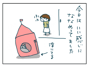 20180521_04