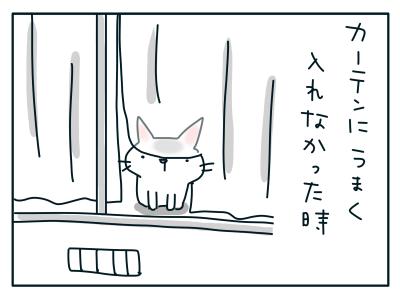 20190124_02