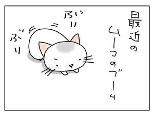 猫と一緒-20110501_01