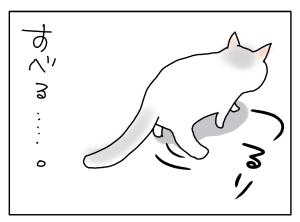 20140604_04