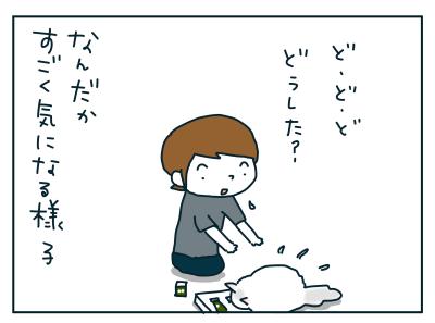 20190525_05