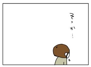 20170428_17