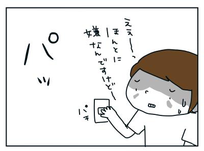 20200709_03