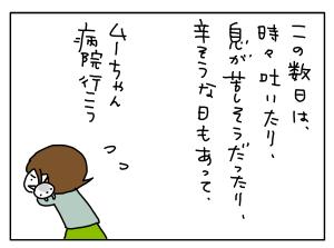 20170426_16