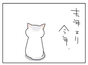 猫と一緒-20100425_11