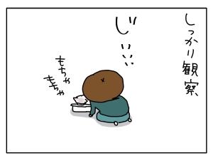 20150331_05