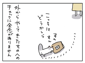 20171113_04