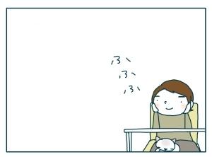 猫と一緒-20091023_13