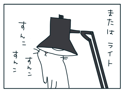 20190111_04