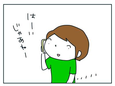 20191008_01