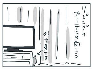 20180621_03