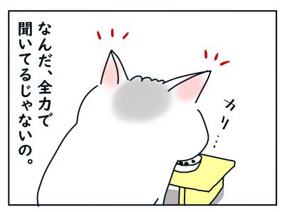 20191025_06