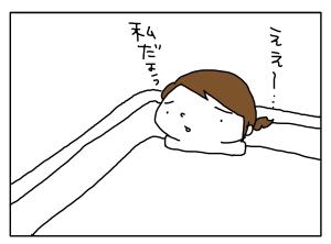 20160609_06
