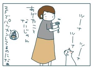 猫と一緒-20090728_08