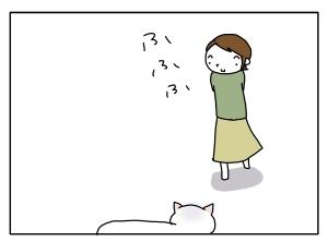 猫と一緒-20100816_01