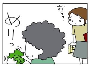 20150902_03