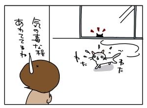猫と一緒-20110322_04