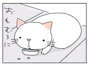猫と一緒-20100217_15