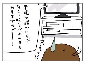 20161015_06